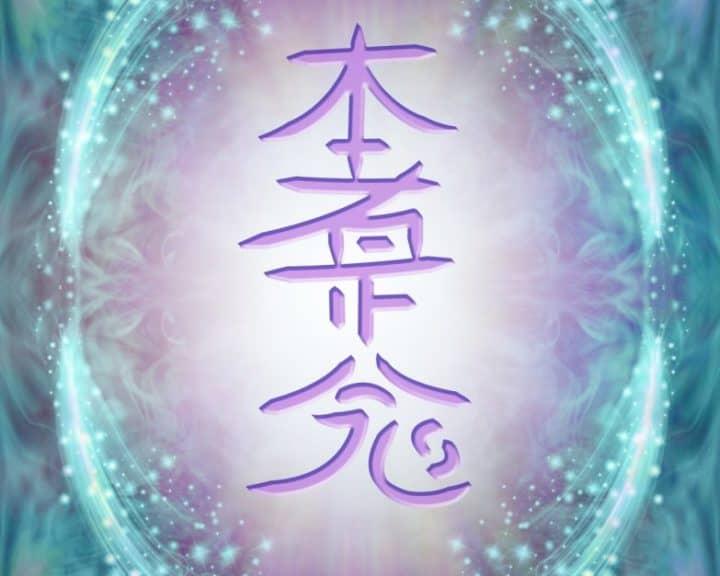 Dai Ko Myo simbolo
