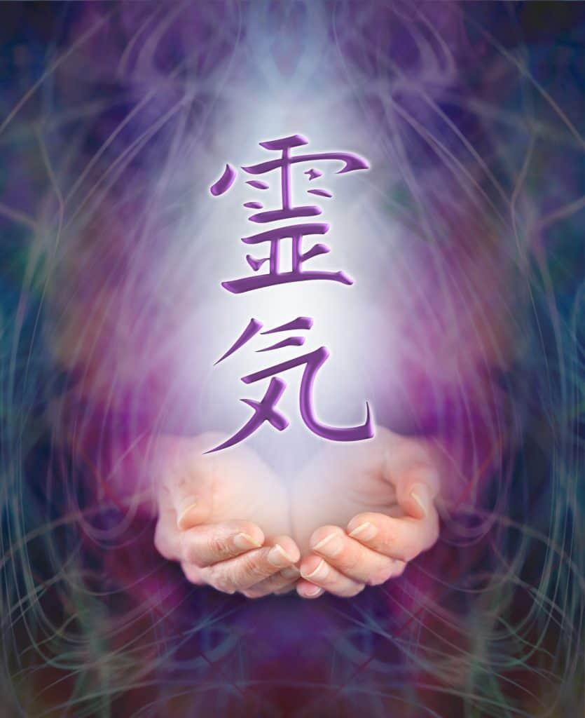 Hon Sha Ze Sho Nen - El símbolo del Reiki para la curación a distancia